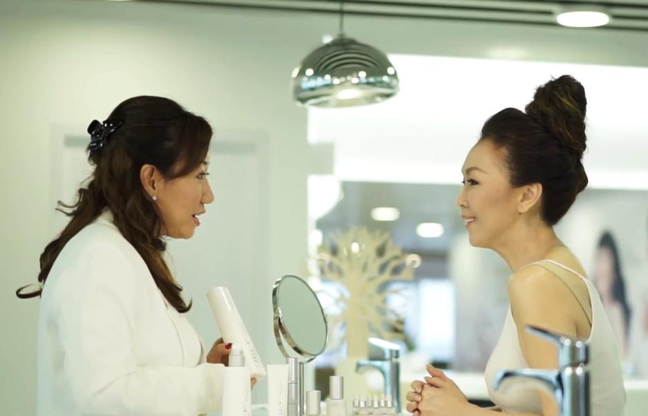 Facial Consultation